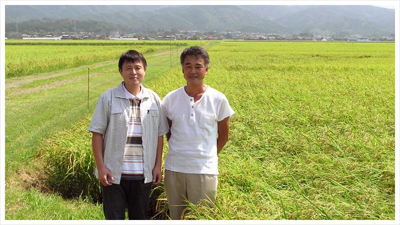 見える農家のお米