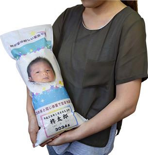 本当に赤ちゃんを抱っこしているような感覚を体感して頂けます